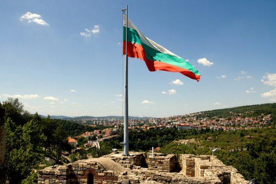 Bulgaria European Presidency