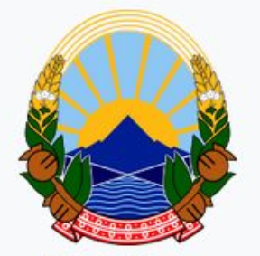 Macedonia Name Change – Republika Severna Makedonija (Republic of North Macedonia)